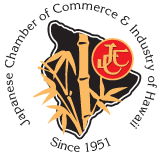 Japanese Chamber of Commerce & Industry of Hawaii